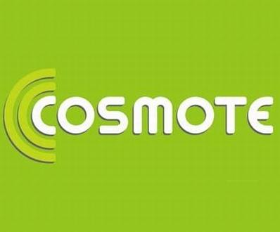 Promotie de Sarbatori la Cosmote - Family Time