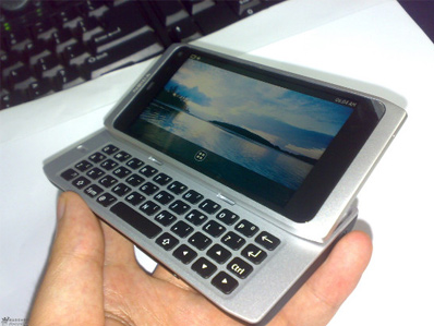 Nokia lanseaza telefon E7