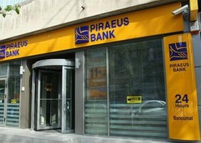 Piraeus Bank intrerupe sistemul de carduri, timp de 8 ore, in data de 25 martie 2011