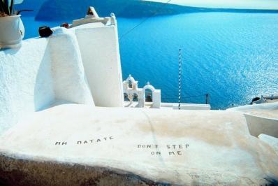 Castiga o excursie pentru 2 persoane in Grecia!