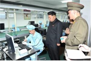 Kim Jong Un, mandru de primul smartphone nord-coreean