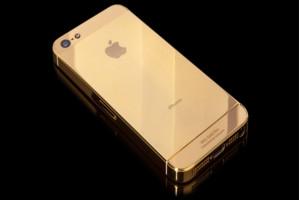Inovatia Apple: un iPhone din aur