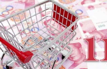 """""""Ziua persoanelor single"""" aduce cele mai mari profituri in domeniul comertului electronic din China"""