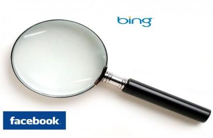 Facebook renunta la Bing in favoarea propriului motor de cautare