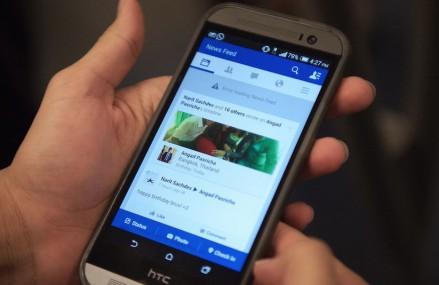 Facebook va functiona si offline