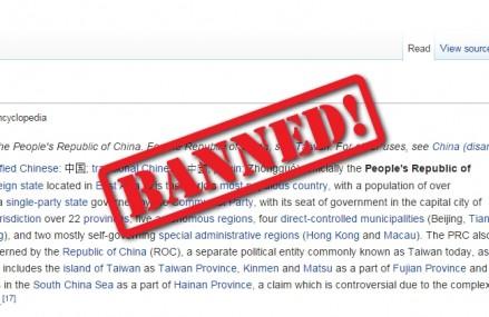 Wikipedia este din nou interzisa in China