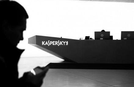 Atac cibernetic asupra a 35 de companii, descoperit de Kaspersky Lab