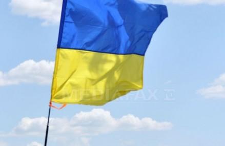 Olandezii au respins prin referendum Acordul de asociere UE-Ucraina