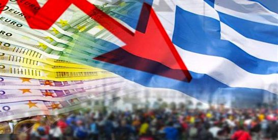 Economia Greciei ajunge din nou in recesiune