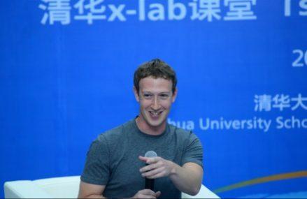 Facebook plănuiește să deschidă un birou în China