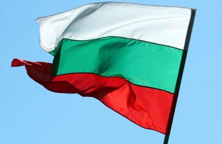 Bulgaria îşi creşte dramatic cheltuielile pentru pensii