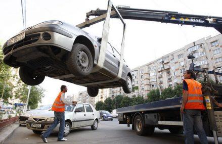Atenţie unde vă parcaţi maşina: Legea privind ridicarea maşinilor parcate neregulamentar pe trotuare şi spaţii verzi a fost promulgată