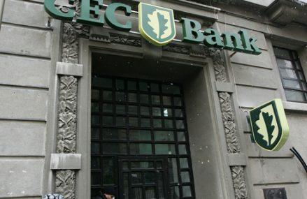 CEC Bank lansează un credit ipotecar cu dobândă fixă în primii 5 ani, de 4,5% pentru clienţii care îşi încasează veniturile prin bancă; din al şaselea an, dobânda este IRCC+ 2,5% pe an