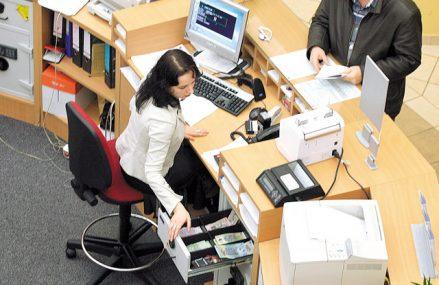 Mai mult de 82% din volumul depozitelor eligibile ale companiilor la bănci, respectiv 26 mld. euro, sunt peste plafonul de garantare de 100.000 euro