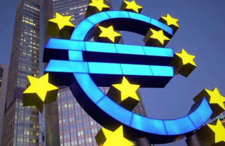 O estimare BCE nepublicată despre inflaţie ridică posibilitatea majorării dobânzilor mai devreme
