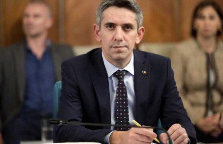 Guvernul anunţă o nouă OUG pentru sprijinirea sectoarelor HoReCa şi turism: companiile afectate din aceste domenii vor primi un ajutor de stat de 20% din pierderile înregistrate în anul 2020