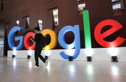 Google pune pe masă 1 miliard de dolari în următorii trei ani pentru mai mult de 200 de publicaţii din întreaga lume