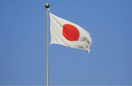 Cădere istorică a PIB-ului Japoniei