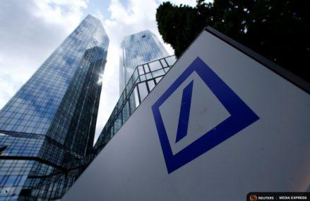 FinCEN Leaks: Cele mai mari bănci din lume, implicate în spălări de bani uriașe. Fonduri ilicite de 2 trilioane de dolari, mutate ignorând avertismentele oficialilor americani