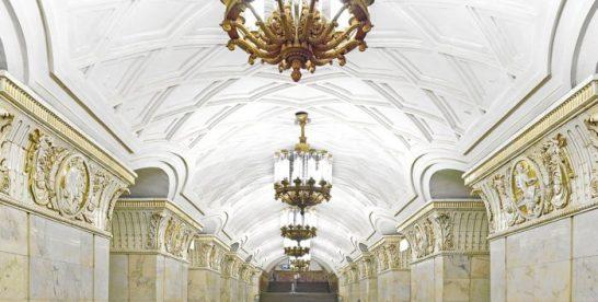 Metroul din Moscova plănuieşte să introducă o tehnologie de recunoaştere facială prin care le-ar oferi călătorilor posibilitatea de a plăti cu o singură privire