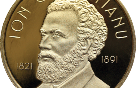 """BNR a scos astăzi la vânzare o monedă de aur dedicată împlinirii a 200 de ani de la naşterea lui Ion C. Brătianu"""", la preţul de 11.300 lei"""